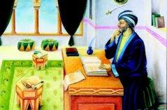 Filsafat Pendidikan Islam; Pengertian dan Kedudukan